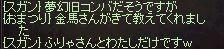 b0128058_1638143.jpg