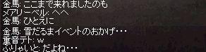 b0128058_16404073.jpg