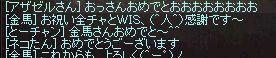 b0128058_1850730.jpg