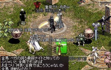 b0128058_18587100.jpg