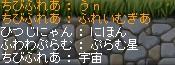 c0027161_1754821.jpg