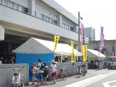 せとうち大漁祭り_b0177163_14574843.jpg