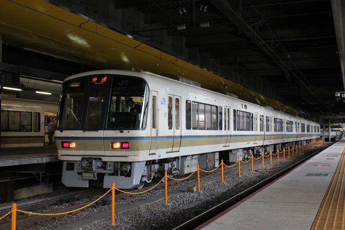 京都駅 _d0202264_214236.jpg