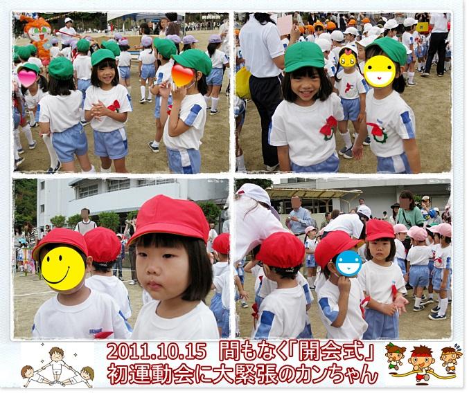 a0052666_10415812.jpg