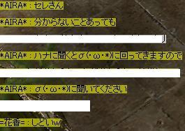 f0233667_2453362.jpg