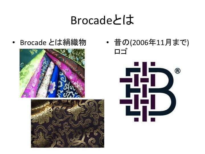 b0068870_22454137.jpg
