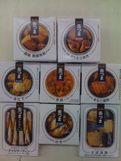 缶詰の芸術品「缶つま」シリーズ!_d0084478_21393878.jpg