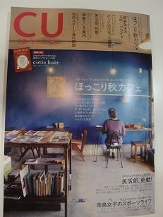 YOUちゃん登場!!_f0172281_5385543.jpg