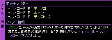 c0081097_16215185.jpg