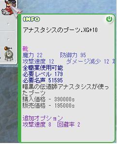 b0169804_23384719.jpg