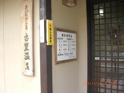 紀伊長島_e0150006_19264384.jpg