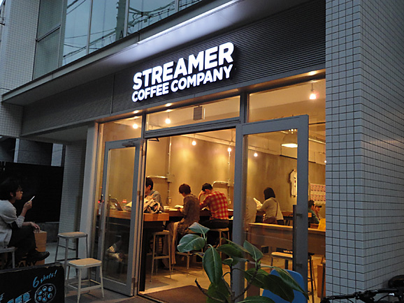 STREAMER COFFEE COMPANYへ_e0230011_1771485.jpg