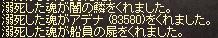 d0021312_3132857.jpg