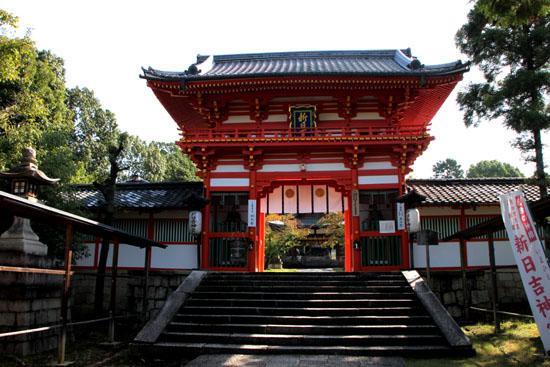 新日吉神宮(いまひえじんぐう)大祭 秋まつり6_e0048413_21251942.jpg
