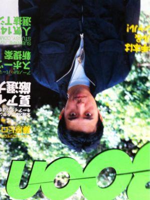 藤本綾の画像 p1_23