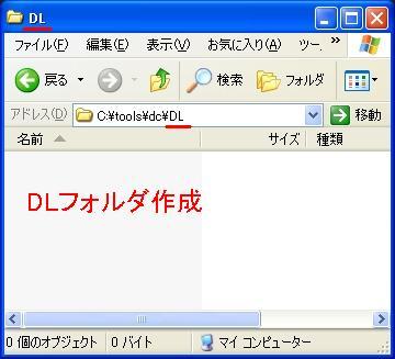 b0030122_2354156.jpg