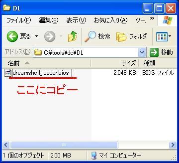 b0030122_23552066.jpg