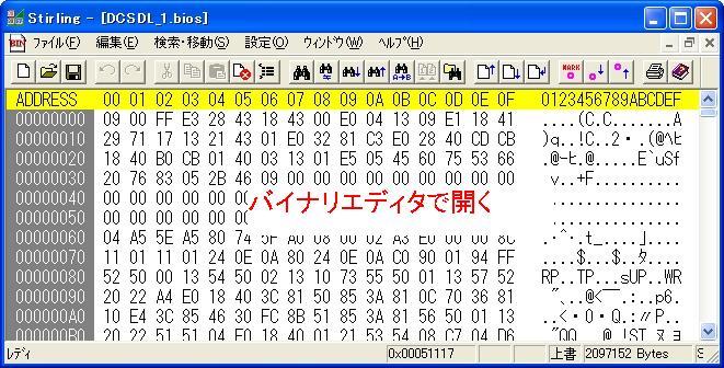 b0030122_23561152.jpg
