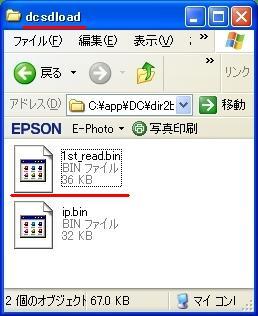 b0030122_23574426.jpg