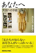 f0197526_1531469.jpg