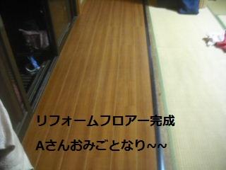 f0031037_21594394.jpg
