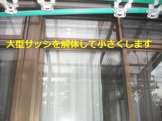 f0031037_2221036.jpg