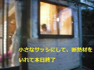 f0031037_222555.jpg