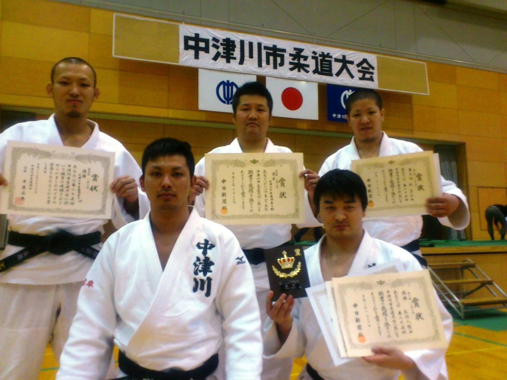 第25回 中津川市柔道大会 開幕_f0151639_1526359.jpg