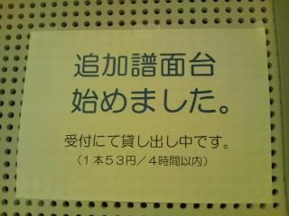 b0090243_22151421.jpg