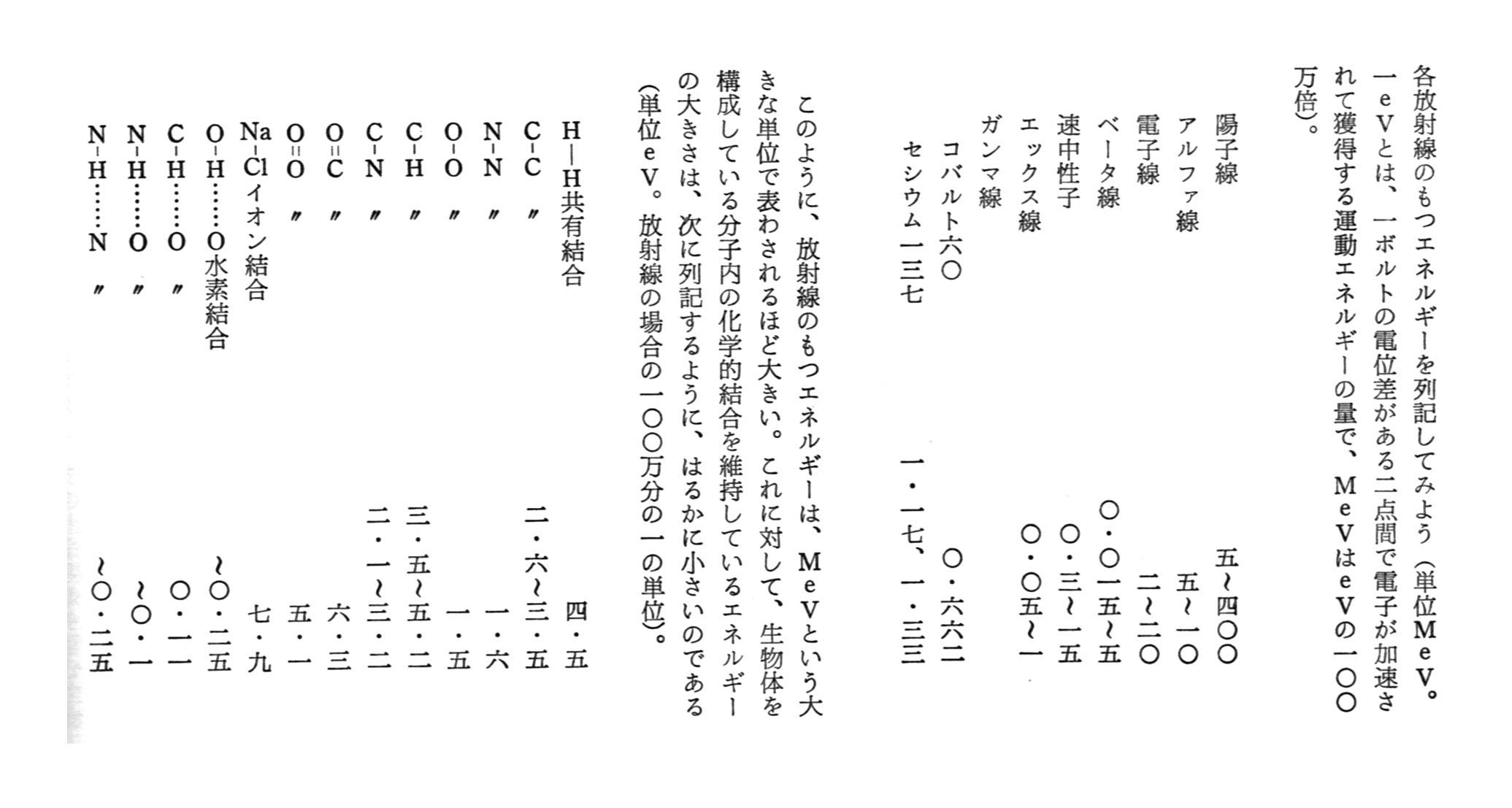 b0221143_18215960.jpg