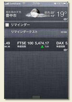 b0068658_2248432.jpg