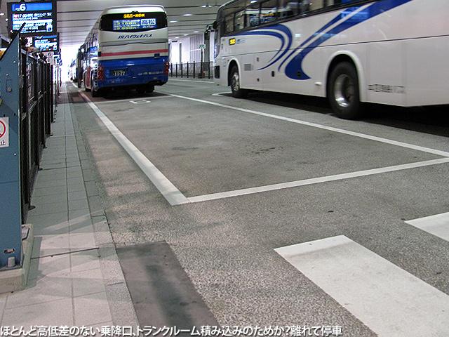 ウソみたいですが、ほとんどのバスターミナルは新バリアフリー法の対象外?!_c0167961_141667.jpg