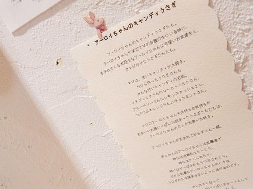 chiyo展示始まりました☆作品紹介【原画】⑤_f0223074_19221742.jpg