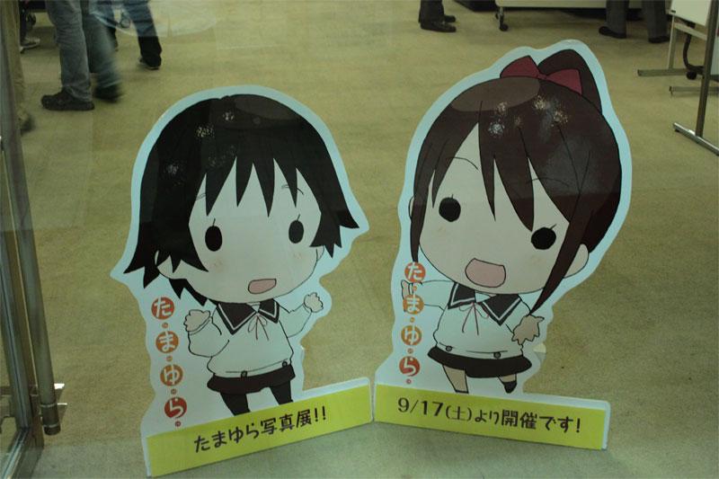 横須賀・汐入巡り、あれこれ_d0217090_1924591.jpg