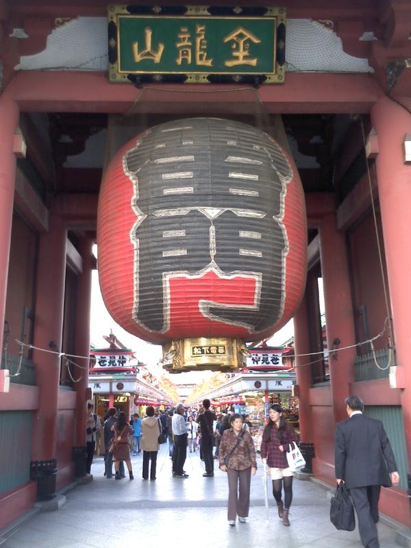 東京へ。。。_e0216090_18593744.jpg
