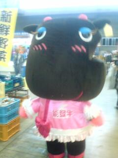 ゆるキャラ発見☆_a0045193_17303087.jpg