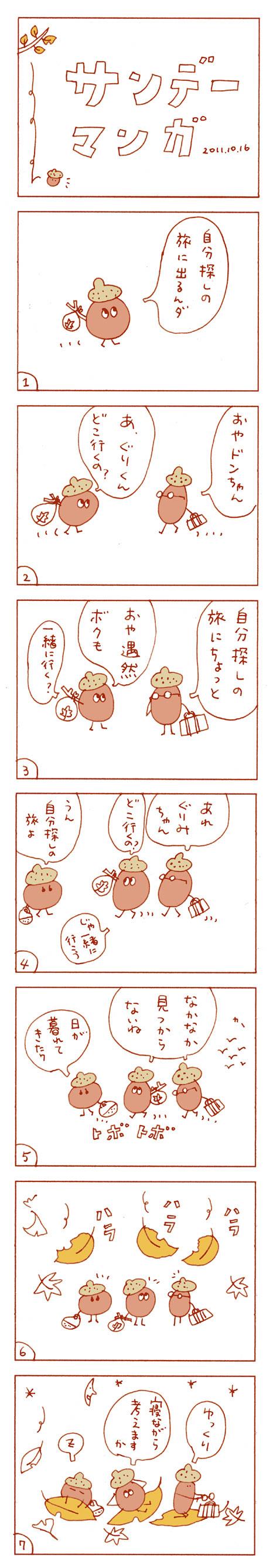 b0102193_057093.jpg