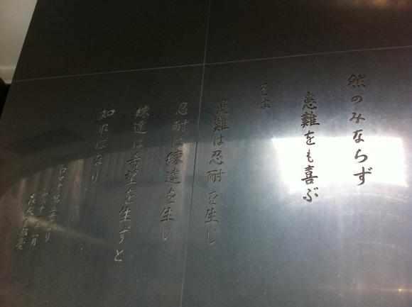 東日本大震災の申告期限延長告示12月15日まで、そしてアークヒルズランチ_d0054704_12332.jpg