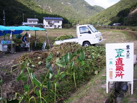 11.10.18(火) 三草山ビヤ~ン_a0062810_19574979.jpg