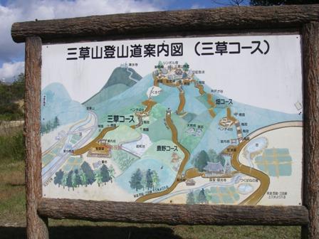 11.10.18(火) 三草山ビヤ~ン_a0062810_2004749.jpg