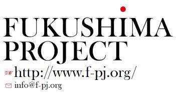 10月18日のイチョウとFUKUSHIMAプロジェクト_c0025115_19295276.jpg
