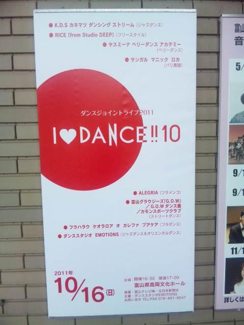 ダンスライブ終了しました!_c0201916_1513873.jpg