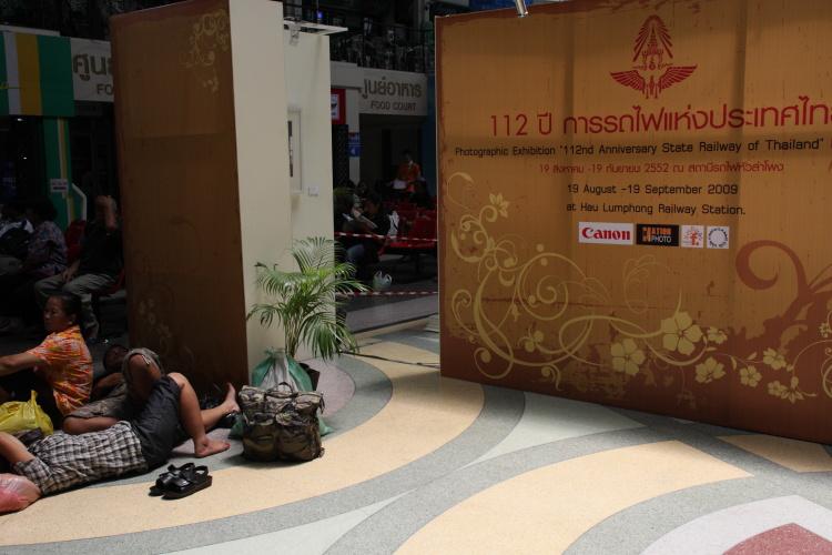 バンコク  奉祝タイ国鉄112周年_b0061717_11112938.jpg