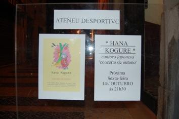 2011年10月14日 Ateneu Desportivo de Leiria LIVE!_c0146817_316151.jpg
