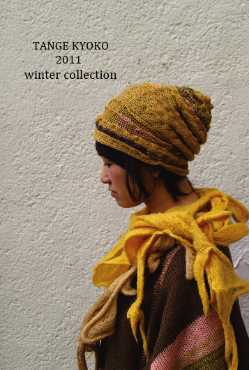 TANGE KYOKO winter collection_d0031619_23181391.png