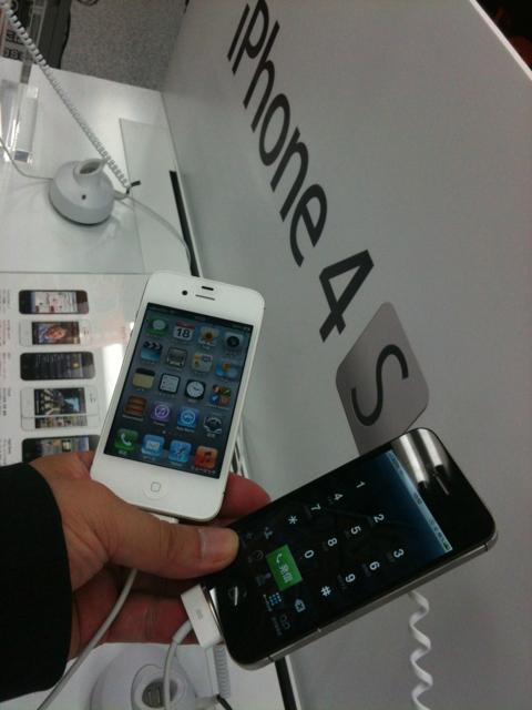 iPhone4S 予約しました!_b0054727_2349932.jpg