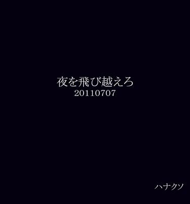f0004730_16251374.jpg