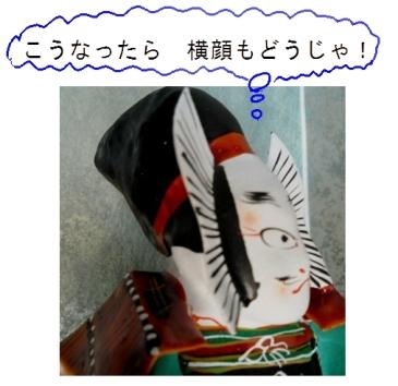 b0165336_1921078.jpg