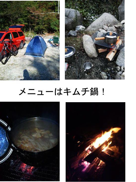 ソロキャンプと丹沢/畦が丸_d0157745_16315586.jpg
