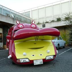 超ビッグなお客さま!?「カバ車」ん ご来店。_a0017350_7292671.jpg